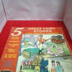 Discos de vinilo: 5 GREAT FAIRY STORIES HANS CHRISTIAN ANDERSON. Lote 154187158