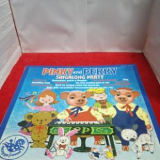 Discos de vinilo: PINKY AND PERKY SINGALONG PARTY. Lote 154188230