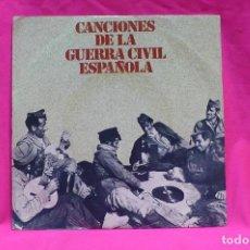 Discos de vinilo: CANCIONES DE LA GUERRA CIVIL ESPAÑOLA, 1978.. Lote 154189734