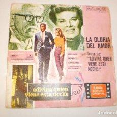 Discos de vinilo: SINGLE LA GLORIA DEL AMOR, TEMA DE ADIVINA QUIÉN VIENE ESTA NOCHE. RCA 1968 SPAIN (PROBADO Y BIEN). Lote 154196922
