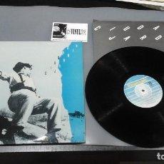 Discos de vinilo: CIUDAD JARDIN - FALSO LP FONOMUSIC 89.2250/2. Lote 154218658