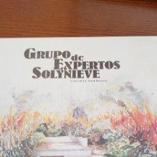 Discos de vinilo: GRUPO DE EXPERTOS SOLYNIEVE. COLINAS BERMEJAS. VINILO. LOS PLANETAS. Lote 154238562