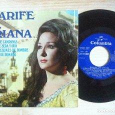 Discos de vinilo: MARIFE DE TRIANA -REPIQUE DE CAMPANAS... - EP 1970 - COLUMBIA. Lote 154243678