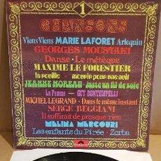 Discos de vinilo: CHANSONS 1 / VARIOS ARTISTAS / LP - POLYDOR-FRANCE / CALIDAD LUJO. ****/****. Lote 154267970