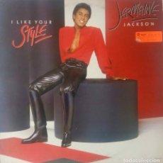 Discos de vinilo: JERMAINE JACKSON. I LIKE YOUR STYLE. LP USA CON FUNDA INTERIOR CON LETRAS. Lote 154290142
