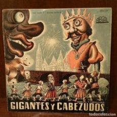 Discos de vinilo: DISCO ZARZUELA GIGANTES Y CABEZUDOS. Lote 154290326
