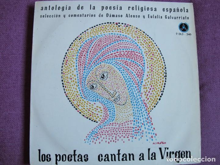 LP - LOS POETAS CANTAN A LA VIRGEN - ANTOLOGIA DE LA POESIA RELIGIOSA ESPAÑOLA (DISCOTECA PAX 1960) (Música - Discos - LP Vinilo - Otros estilos)