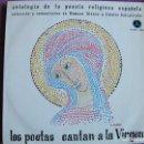 Discos de vinilo: LP - LOS POETAS CANTAN A LA VIRGEN - ANTOLOGIA DE LA POESIA RELIGIOSA ESPAÑOLA (DISCOTECA PAX 1960). Lote 154305018