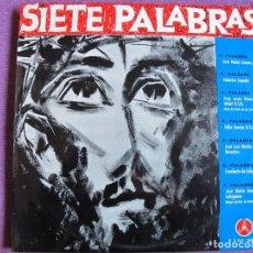 Vinyl-Schallplatten - LP - SIETE PALABRAS - VARIOS (DISCOTECA PAX 1961) - 154305414