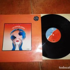 Discos de vinilo: JEAN MICHEL JARRE RENDEZ VOUS MAXI SINGLE VINILO 1986 ESPAÑA 2 TEMAS RARO. Lote 154322590