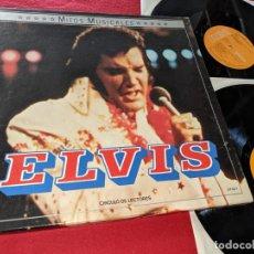 Discos de vinilo: ELVIS PRESLEY MITOS MUSICALES 2LP 1986 RCA VICTOR BOX CAJA ESPAÑA SPAIN. Lote 154355282