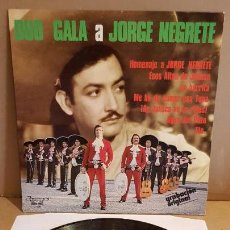 Discos de vinilo: DUO GALA / A JORGE NEGRETE / LP-OLYMPO-1977 / MBC. ***/***. Lote 154381606