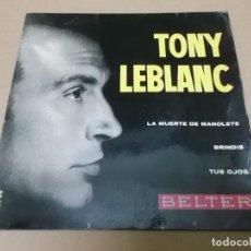 Discos de vinilo: TONY LEBLANC (EP) LA MUERTE DE MANOLETE AÑO 1963. Lote 154485126