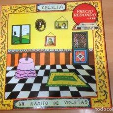 Discos de vinilo: LP CECILIA UN RAMITO DE VIOLETAS CBS 1975 BUEN ESTADO . Lote 154672434