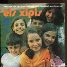 Discos de vinilo: ELS XIPIS. ES TRELLA ERRANT. ETC. CONCENTRIC EP . Lote 154685558