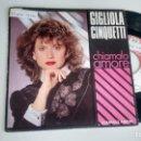 Discos de vinilo: SINGLE (VINILO)-PROMOCION- DE GIGLIOLA CINQUETTI AÑOS 80. Lote 154743626