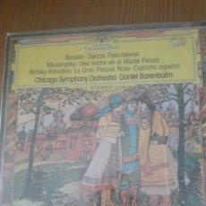 Discos de vinilo: DISCO VINILO DEUTSCHE GRAMMOPHON. Lote 154748982