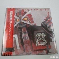 Discos de vinilo: VINILO EDICIÓN JAPONESA DE BRIAN MAY & FRIENDS STAR FLEET PROJECT. Lote 154758098