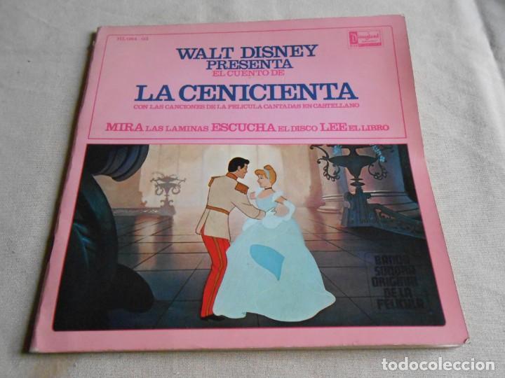 WALT DISNEY - LA CENICIENTA -, EP, CUENTO +1, AÑO 1967 (Música - Discos de Vinilo - EPs - Música Infantil)