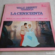 Discos de vinilo: WALT DISNEY - LA CENICIENTA -, EP, CUENTO +1, AÑO 1967. Lote 154763066