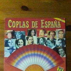 Discos de vinilo: ANTOLOGÍA DE LA CANCIÓN ESPAÑOLA COPLAS DE ESPAÑA. Lote 207146733