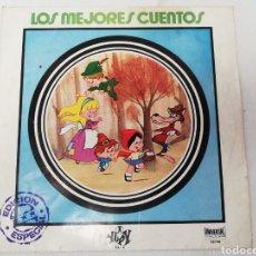 Discos de vinilo: LOS MEJORES CUENTOS. 1971.UNIVERSAL.C.DE LECTORES.. Lote 154785988