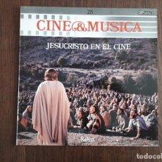 Discos de vinilo: DISCO VINILO LP CINE & MÚSICA, JESUCRISTO EN EL CINE, SALVAT AÑO 1987. Lote 154863646