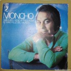Discos de vinilo: MONCHO - Y SI ALGUIEN VIENE A PREGUNTAR. Lote 154897320