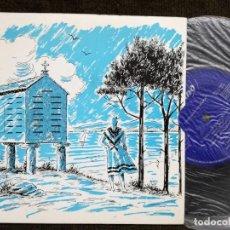 Discos de vinilo: PILARIN FAJARDO + ORQUESTA RAFAEL TALENS EP ONDINA 1972 - FOLK GALLEGO GALICIA - MIÑO OURENSE . Lote 154989918
