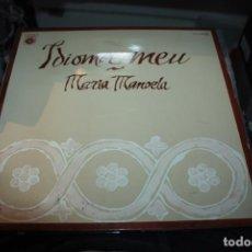 Discos de vinilo: MARIA MANOELA, IDIOMA MEU. ZAFIRO, 1977. Lote 154993830