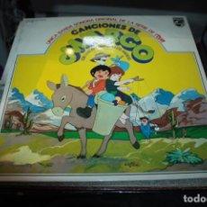 Discos de vinilo: MARCO - CANCIONES DE MARCO BSO SERIE RTVE 1977. Lote 154995422
