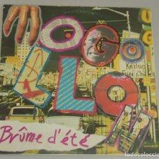 Discos de vinilo: MOGOLLON (MX) BRUME D'ETE +3 AÑO 1982 - HOJA INTERIOR CON LETRAS. Lote 155060522