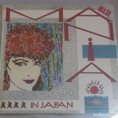 Discos de vinilo: MANIA MAXI IN JAPAN 1984. Lote 155077230