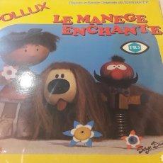 Discos de vinilo: 1983 DISCO INFANTIL POLLUX NANTES FRANCIA CARRERE. Lote 155087420