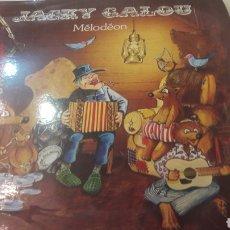 Discos de vinilo: DISCO CACION INFANTIL JACKY CALOU MELODEON ARC EN CIEL FRANCIA. Lote 155088969