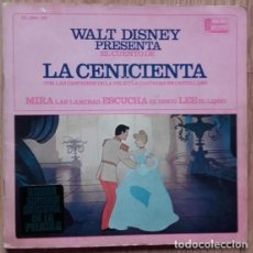 Discos de vinilo: WALT DISNEY PRESENTA EL CUENTO DE LA CENICIENTA - EP DISNEYLAND SPAIN 1967. Lote 155102622