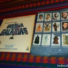 Discos de vinilo: DOBLE LP BANDA SONORA LA GUERRA DE LAS GALAXIAS. REGALO ÁLBUM COMPLETO 187 CROMOS. PACOSA DOS 1977.. Lote 130759708