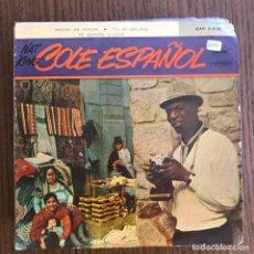 Discos de vinilo: NAT 'KING' COLE - COLE ESPAÑOL - EP CAPITOL 1958 . Lote 155211478