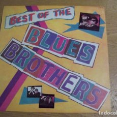 Dischi in vinile: LP BEST OF THE BLUES BROTHERS SPAIN 1981. Lote 155215918