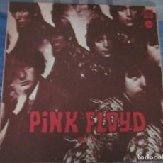 Discos de vinilo: PINK FLOYD - 2 PRIMEROS LP'S - EDICION RUSA DEL AÑO 1992.VER FOTOS ADICIONALES.. Lote 155230314