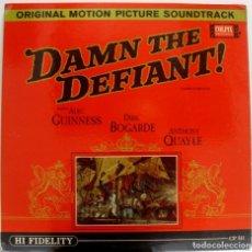 Discos de vinilo: MOTÍN EN EL DEFIANT. BSO DE CLIFTON PARKER. Lote 155243826