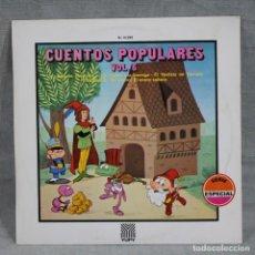 Discos de vinilo: LP CUENTOS POPULARES VOL. 5. Lote 155252070