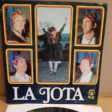 Discos de vinilo: LA JOTA / LP - DIRESA - 1974 / MBC. ***/***. Lote 155252690