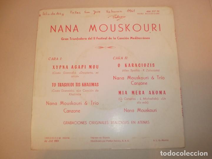Discos de vinilo: single nana mouskouri. xypna agapi mou. to tragoudi tis khalimas. o karaciozis. mia mera akoma 1960 - Foto 2 - 155254126