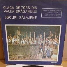 Discos de vinilo: CLACÁ DE TORS DIN VALEA DRÁGANULUI / LP-ELECTRECORD-RUMANIA / RARO / MBC. ***/***. Lote 155259670