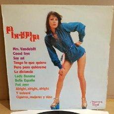 Discos de vinilo: LA BRIGADA / MISMO TÍTULO / LP - OLYMPO -1974 / MBC. ***/***. Lote 155261042