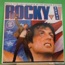 Discos de vinilo: LP VARIOUS – ROCKY V (OST). Lote 155331450