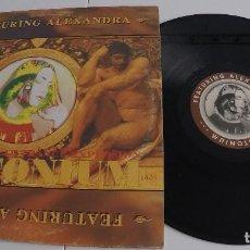 Discos de vinilo: PLUTONIUM FEAT ALEXANDRA - VIRTUAL REALITY . Lote 155363650