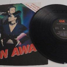 Discos de vinilo: M.C.SAR & THE REAL MCCOY - RUN AWAY . Lote 163462149