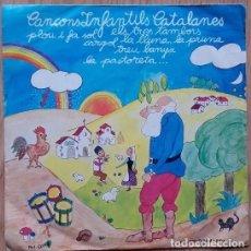 Discos de vinilo: CORAL QUITXALLA - CANÇONS INFANTILS CATALANES - SINGLE 7 TEMAS- COLECCIO PAM I PIPA 1977 - EN CATALÀ. Lote 155380966